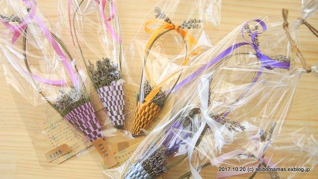 ラベンダーのバザー商品(花カゴ小・中)
