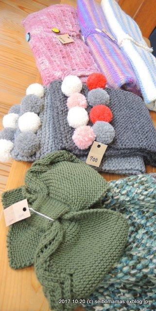 あったかそうな手編みの衣類