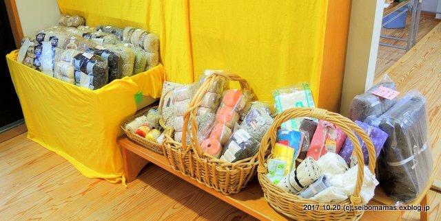 毛糸売り場
