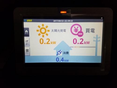 T様邸(佐伯区利松)太陽光発電システム工事_d0125228_07460921.jpg