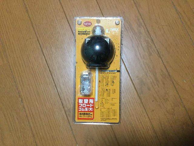 f0031037_19371809.jpg