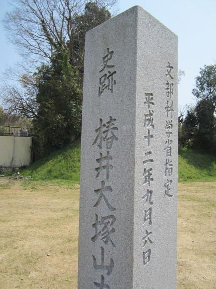三角縁神獣鏡を製造した?椿井大塚山古墳_a0237545_21404580.jpg