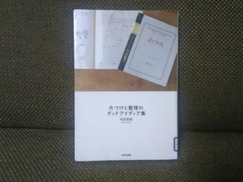 b0061947_21471605.jpg