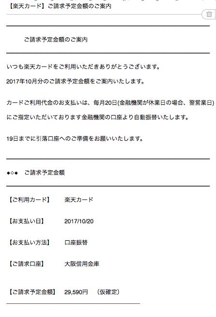 味噌カツ_f0350959_14155601.png