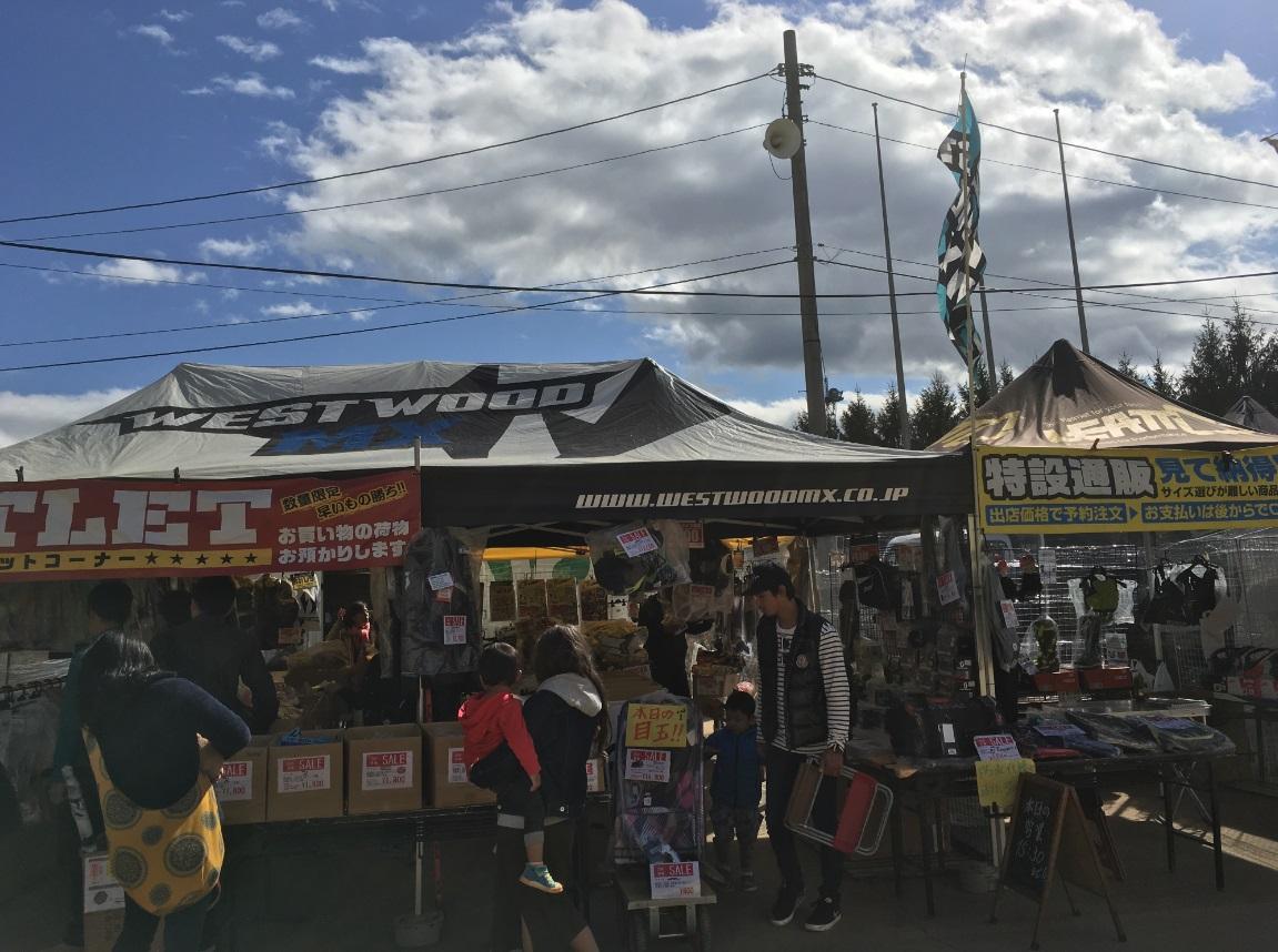 週末の最終戦、全日本にてブース出します!_f0062361_14202125.jpg