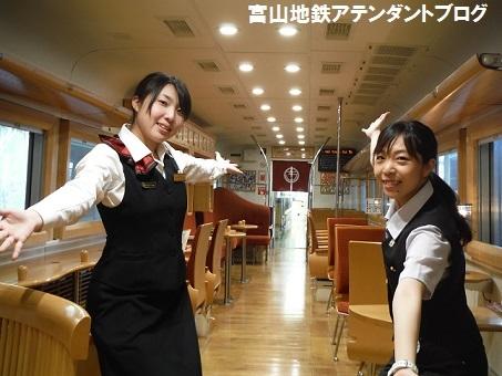 ★☆急募☆★_a0243562_09101468.jpg