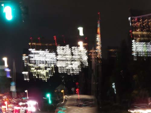 ぐるっとパス番外編とNo.10 天理ギャラリー「ササン王朝展」・近代美まで見たこと_f0211178_19412748.jpg