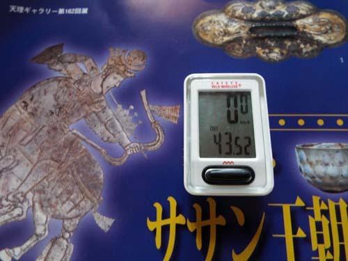 ぐるっとパス番外編とNo.10 天理ギャラリー「ササン王朝展」・近代美まで見たこと_f0211178_19423308.jpg