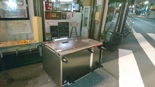 「よろしく!新製氷機」_a0075684_1353641.jpg