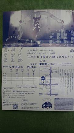 b0207284_10571563.jpg
