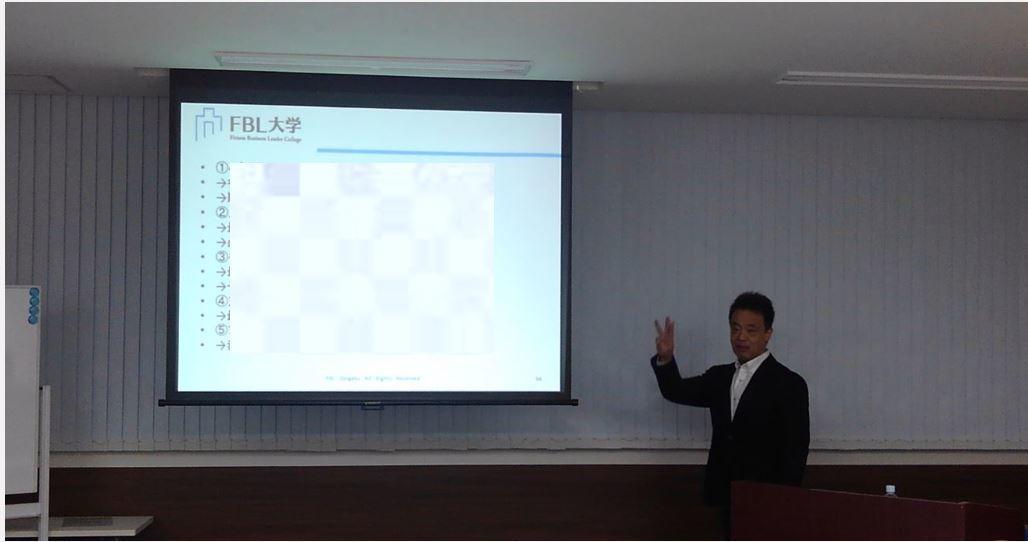 No.3694 10月20日(金):FBL大学の「第9期スタートコース」の募集を開始します_b0113993_10073660.jpg