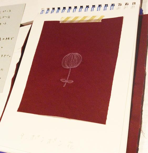 【〜10/31】風子 刺繍のワンピース&スカート受注会 開催中!_b0184796_16545291.jpg