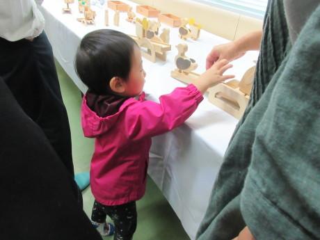 風間勇一さん「木の手づくりおもちゃ展」_a0203003_13531688.jpg