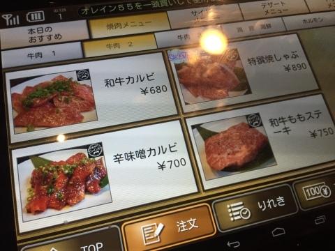 焼肉まさしげ 4周年100円BEER_e0115904_07175166.jpg