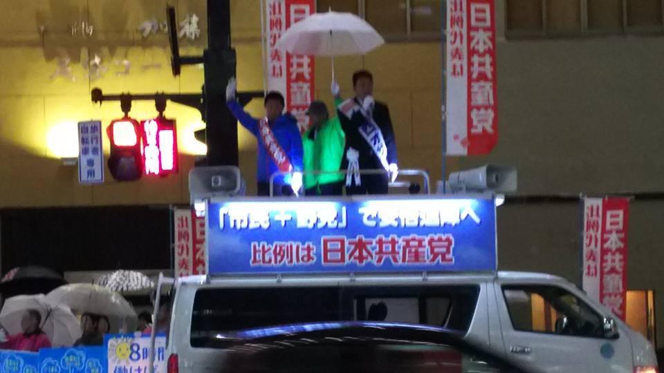 日本共産党、本通り電停前では今回の衆院選最後の訴え 大西オサムさん・大平喜信さん_e0094315_22404842.jpg