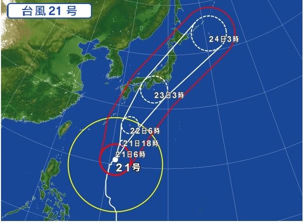 台風21号今日の馬路村_e0101917_09250694.jpg