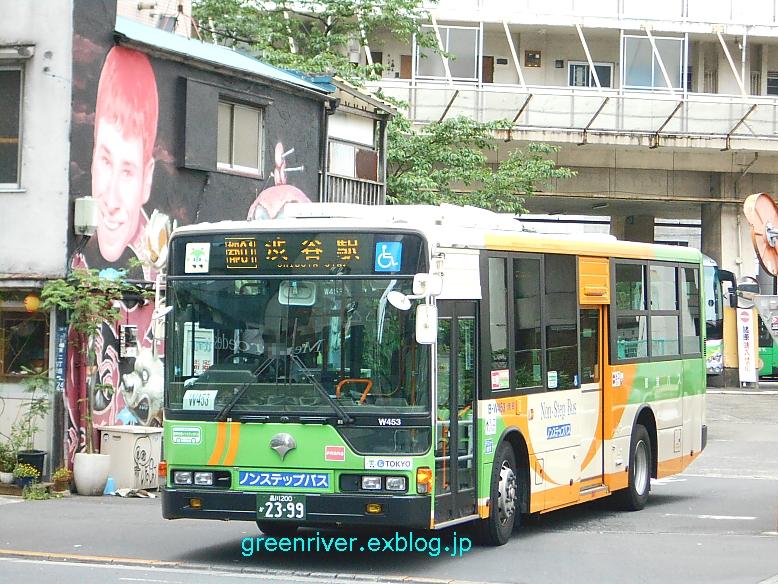東京都交通局 B-W453_e0004218_2211138.jpg