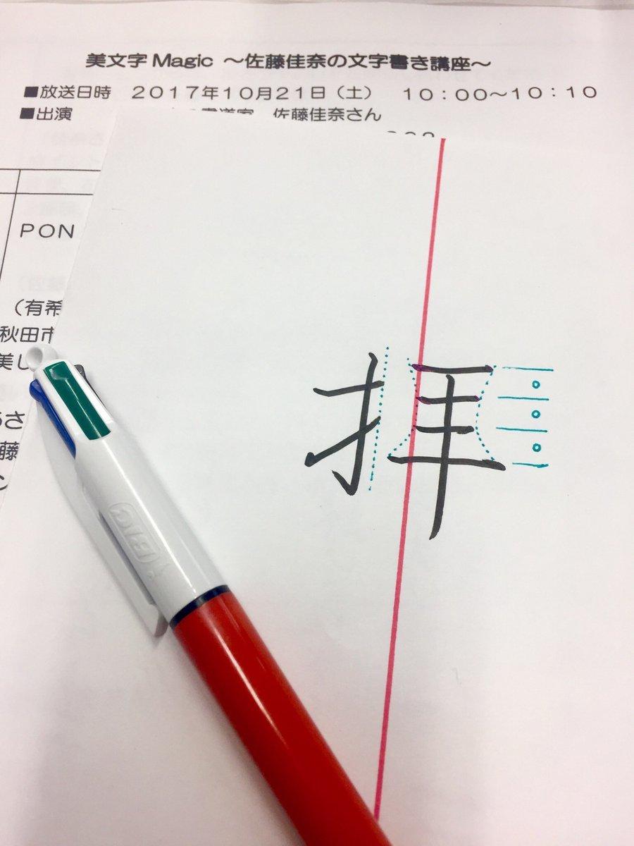 """10/21""""佐藤有希のあさラテ♫""""_e0197227_12585298.jpg"""