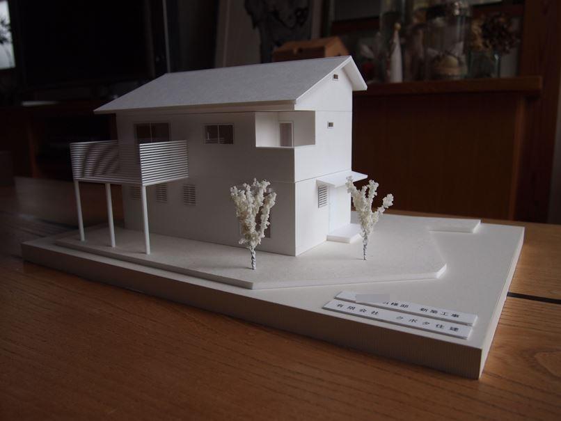 横浜市南区の家☆お家の模型が出来ました!_c0152341_12514360.jpg