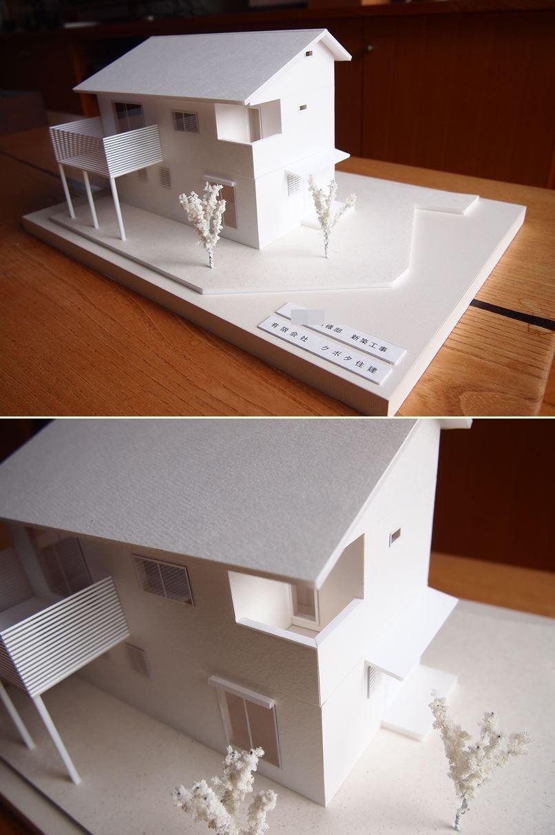 横浜市南区の家☆お家の模型が出来ました!_c0152341_12521175.jpg