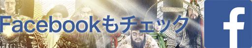 _b0145843_06224570.jpg