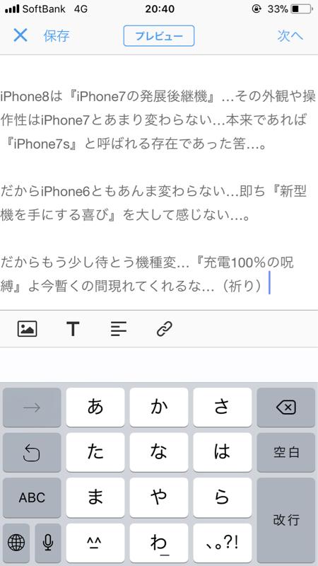 b0136045_20411266.jpg