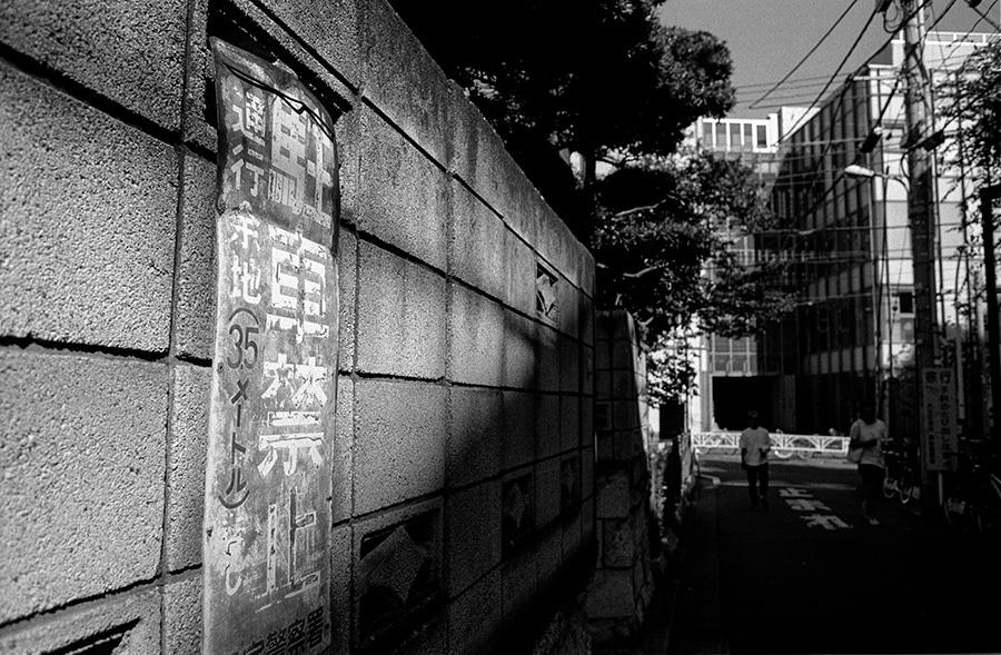 【21st Century Snapshotman 】「人」への回帰 千駄ヶ谷 ↔ 原宿 2017.7.14_c0035245_15352310.jpg