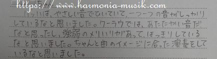 ピアノ教室☆勉強会☆言葉_d0165645_18432269.jpg