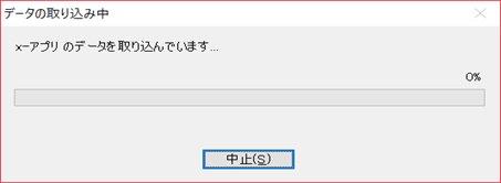 c0055552_16445441.jpg