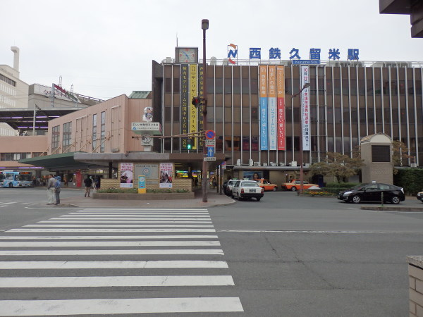 福岡県久留米市に行ってきました_f0337554_11353863.jpg