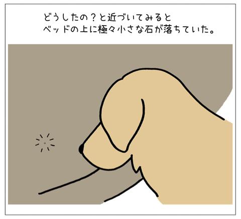 c0033759_09594835.jpg