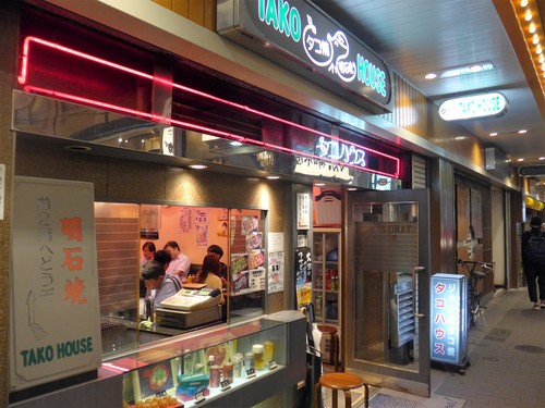 大阪・梅田「タコハウス」へ行く。_f0232060_1692878.jpg