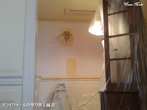 壁は、稲穂のような黄金色_c0108065_12435467.jpg