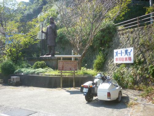岬と湖のラリーレポート/石廊崎_e0254365_18340634.jpg