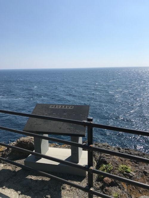 岬と湖のラリーレポート/石廊崎_e0254365_18400765.jpg