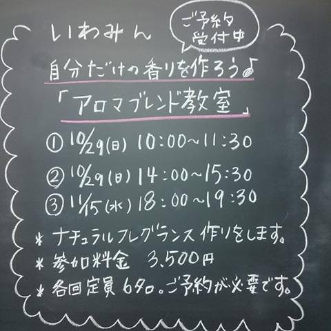b0349400_18060116.jpg