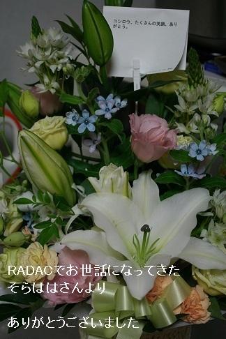 温かいお気持ちをありがとうございました_f0242002_13385534.jpg