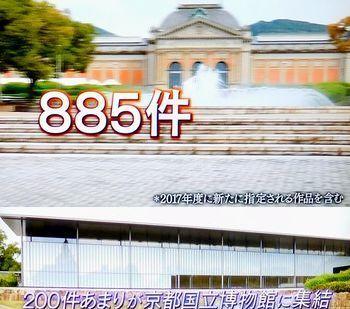 b0044404_16533899.jpg