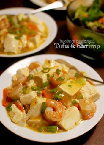 豆腐とエビのあんかけご飯_b0253205_05383739.jpg