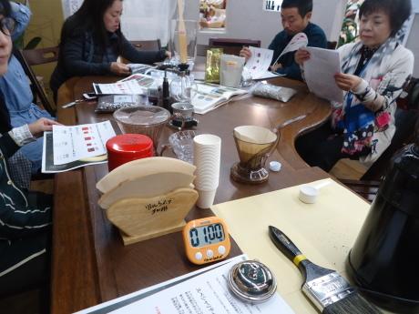 IKO TAME「コーヒーの世界」_b0182709_13511385.jpg