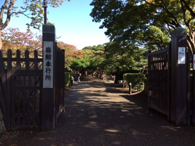 日本の旅ー函館2日目_a0331910_08065359.jpg
