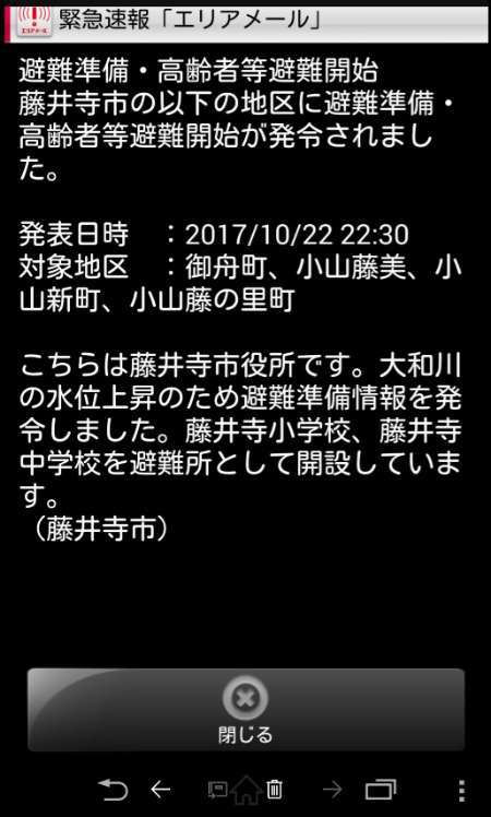 b0326613_23201235.jpg