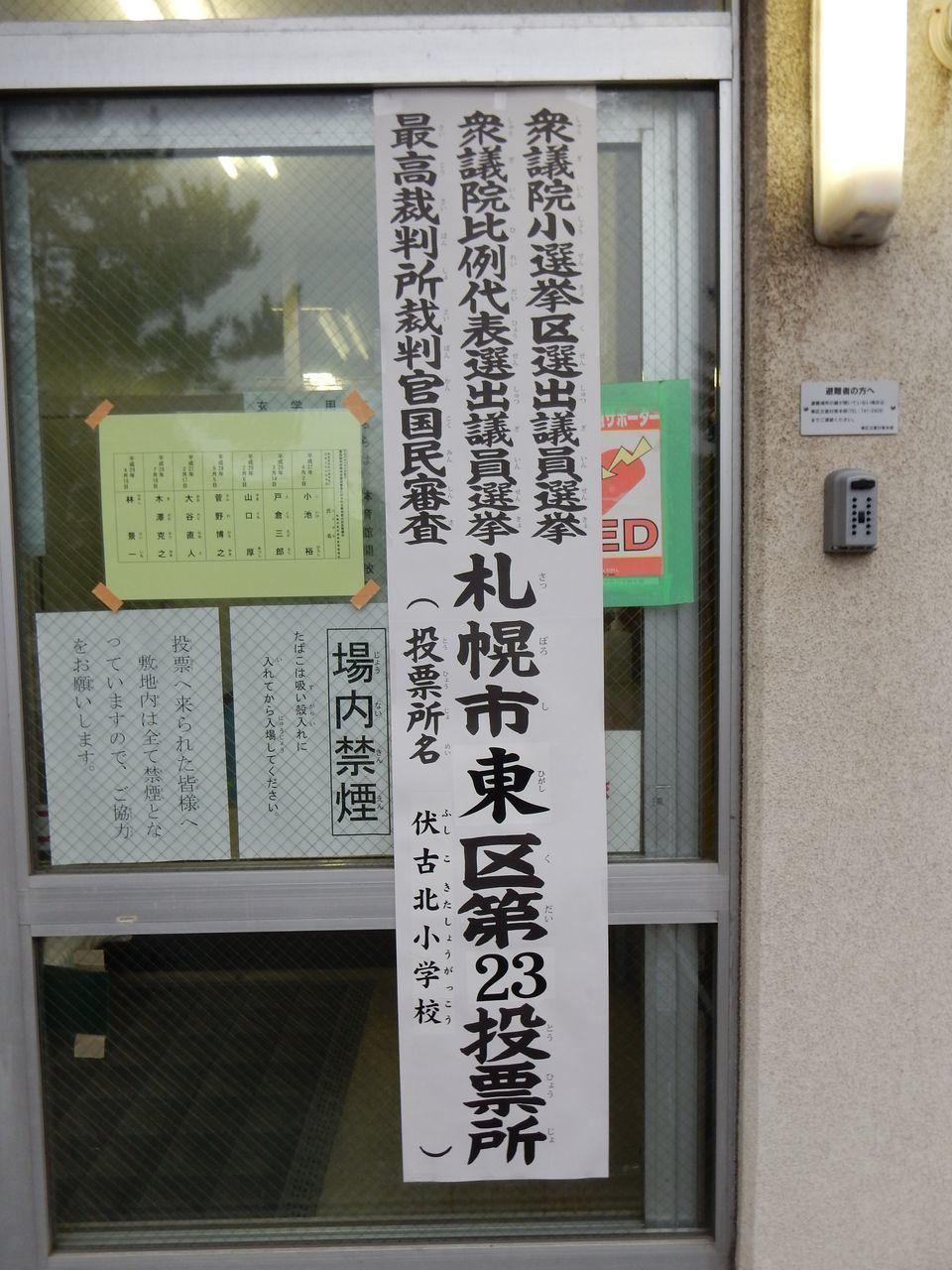 札幌へ_c0025115_22134405.jpg