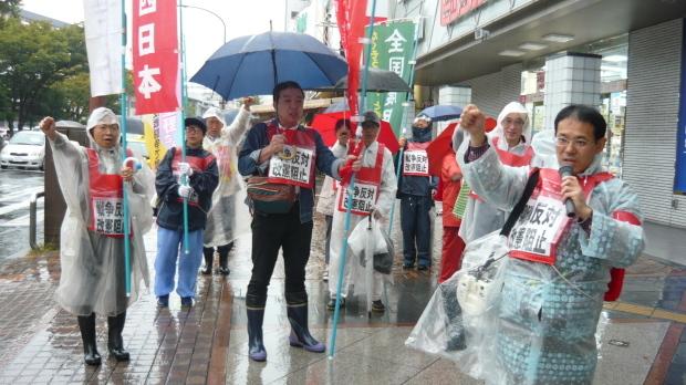 10月22日、国際反戦デー全国統一行動~岡山で反戦デモと集会をやりました_d0155415_20024695.jpg