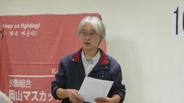 10月22日、国際反戦デー全国統一行動~岡山で反戦デモと集会をやりました_d0155415_20025486.jpg