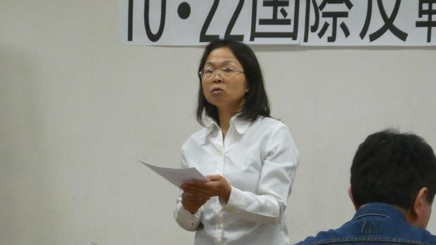 10月22日、国際反戦デー全国統一行動~岡山で反戦デモと集会をやりました_d0155415_20030197.jpg