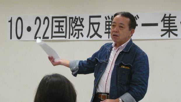 10月22日、国際反戦デー全国統一行動~岡山で反戦デモと集会をやりました_d0155415_20030528.jpg
