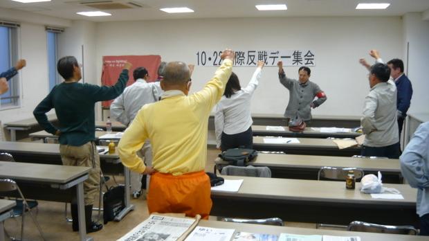 10月22日、国際反戦デー全国統一行動~岡山で反戦デモと集会をやりました_d0155415_20031004.jpg