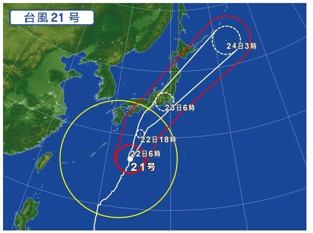 台風21号今日の馬路村_e0101917_07140116.jpg