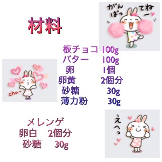 f0332332_21050105.jpg
